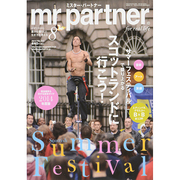 mr partner (ミスター パートナー) 2014年 08月号 [雑誌]