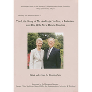 The Life Story of Mr Andrejs O(Memory and Narrative Series 7) [全集叢書]