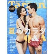 Tarzan (ターザン) 2014年 7/24号 [雑誌]