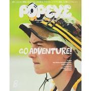 POPEYE (ポパイ) 2014年 08月号 [雑誌]