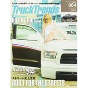 Truck Trends (トラックトレンズ) 2014年 09月号 [雑誌]