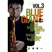 BLUE GIANT<3>(ビッグ コミックス) [コミック]