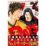 DAYS 7(少年マガジンコミックス) [コミック]