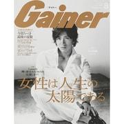 Gainer (ゲイナー) 2014年 08月号 [雑誌]