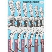ZUCCA×ZUCA 9(モーニングKCDX) [コミック]