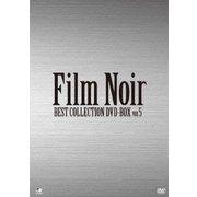 フィルム・ノワール ベスト・コレクション DVD-BOX Vol.5