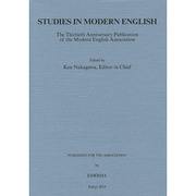 STUDIES IN MODERN ENGLISH [単行本]
