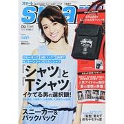 smart (スマート) 2014年 09月号 [雑誌]