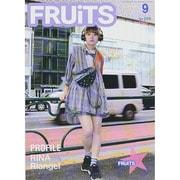 FRUiTS (フルーツ) 2014年 09月号 [雑誌]