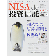 NISA de 投資信託 Vol.3 (メディアパルムック) [ムックその他]