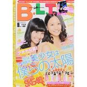 B.L.T. (ビーエルティー) 北海道・宮城版 2014年 09月号 [雑誌]