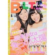 B.L.T. (ビーエルティー) 中部版 2014年 09月号 [雑誌]