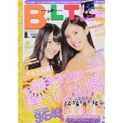 B.L.T. (ビーエルティー) 福岡・広島版 2014年 09月号 [雑誌]