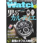 POWER Watch (パワーウォッチ) 2014年 09月号 [雑誌]