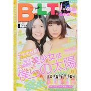 B.L.T. (ビーエルティー) 関東版 2014年 09月号 [雑誌]