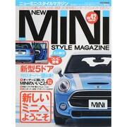NEW MINI STYLE MAGAZINE (42) [ムックその他]