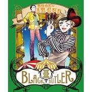 黒執事 Book of Circus Ⅲ
