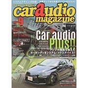 car audio magazine (カーオーディオマガジン) 2014年 09月号 [雑誌]