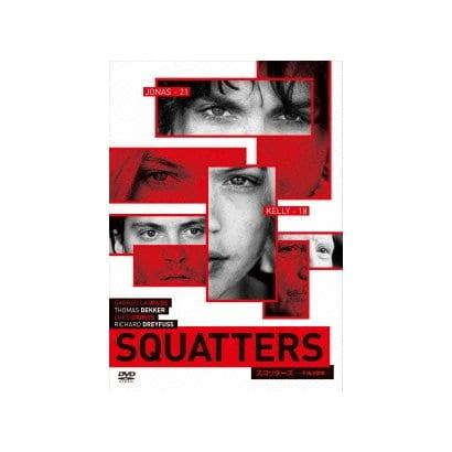 SQUATTERS ~不法占拠者~ [DVD]