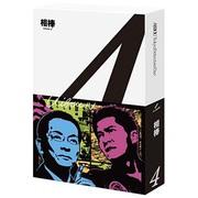 相棒 season 4 ブルーレイ BOX