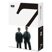 相棒 season 7 ブルーレイ BOX