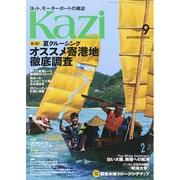 KAZI (カジ) 2014年 09月号 [雑誌]