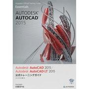 Autodesk AutoCAD2015/Autodesk AutoCAD LT 2015 公式トレーニングガイド [単行本]