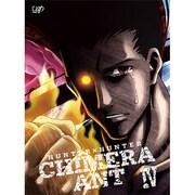 HUNTER×HUNTER キメラアント編Ⅳ DVD-BOX