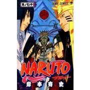 NARUTO 巻ノ70(ジャンプコミックス) [コミック]