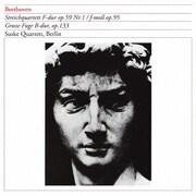 ベートーヴェン:弦楽四重奏曲 第7番/第11番「セリオーソ」