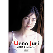 HCL-401 上野樹里 2004カレンダー [コミック]