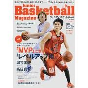 ジュニアバスケットボールマガジン9 BBMOOK [ムックその他]
