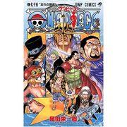ONE PIECE 75(ジャンプコミックス) [コミック]