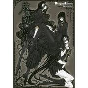 放課後プレイManiax(電撃コミックス EX 電撃4コマコレクション 127-6) [コミック]
