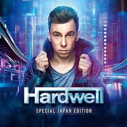 ハードウェル/ハードウェル スペシャル・ジャパン・エディション