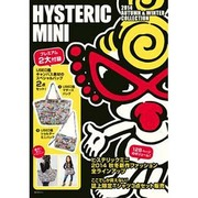 HYSTERIC MINI 2014 AUTUMN & WINTER COLLECTION [ムックその他]