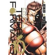 テラフォーマーズ 10(ヤングジャンプコミックス) [コミック]