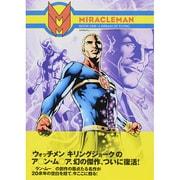 ミラクルマンBOOK ONE:ドリーム・オブ・フライング [コミック]