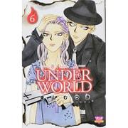炎人UNDERWORLD 6(ボニータコミックス) [コミック]