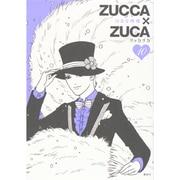 ZUCCA×ZUCA 10(モーニングKCDX) [コミック]