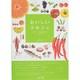 おいしいマルシェ―食材・写真素材集(ビジネス素材ラボ) [単行本]
