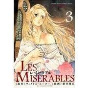 LES MISERABLES<3>(ゲッサン少年サンデーコミックス) [コミック]
