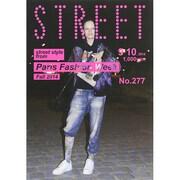 STREET (ストリート) 2014年 10月号 [雑誌]