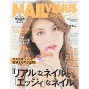 NAIL VENUS (ネイルヴィーナス) 2014年 10月号 [雑誌]
