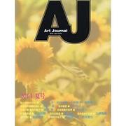 Art Journal Vol.79(2014.July) [全集叢書]