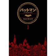 バットマン ノーマンズ ランド 第1巻 (DCコミックス) [コミック]