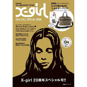X-girl 2014 FALL SPECIAL BOOK (e-MOOK 宝島社ブランドムック) [ムックその他]