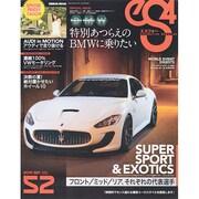es4 No.52 芸文MOOK [ムックその他]