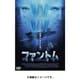 ファントム-開戦前夜- [Blu-ray Disc]