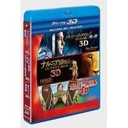 FOX アドベンチャー 3D2DブルーレイBOX